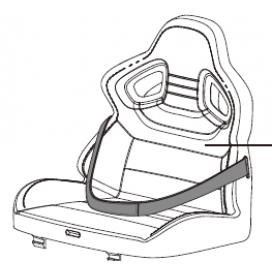 Audi Spin Seat